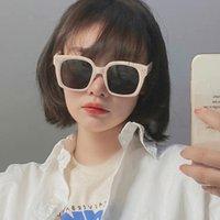 Occhiali da sole 2021 metri Trend Nail Trend Big Box GM Glasses Star Square Yellow
