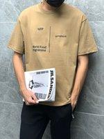 2021SS SEA-Zeitungsdruckreihe, Peugeot-Satteltasche mit silbernem Hardware-Zubehör, kundenspezifische Organza-Rippe, 01 Transparent-Buchse 1i2