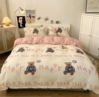 Bedding Sets Set Home Textile Cyan Pink Bear Duvet Cover Pillowcase Bed Linen Sheet Kids Adults Quilt Covers King Queen Twin Full
