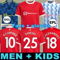 Фанаты Игрок версия 21 22 Sancho Soccer Trackys Bruno Fernandes UTD Rashford Футбольная футболка 2021 2022 Man + Kids Kit Рубашки Greenwood Maguire Manchester United Shaw