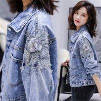 Women's Jackets Spring Fashion Large Size Heavy Industry Beaded Jacket Women Female Korean Loose Harajuku Style BF Short Denim Coats B523