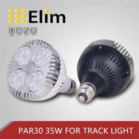 전구 LED 30 E27 트랙 빛 50W 45W 35W 40W 25W 3000K 4000K 6000K 가게 거실