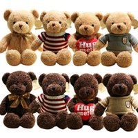 Plush Doll Toys 30cm Cute Soft Teddy Bear Playmate Appease PP Cotton Children's Toy Valentine's Day Christmas Gift