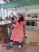 Niños Algodón Vestido suelto Baby Girls Funda corta rosada 2-6 años Childern Casual Pink Princess Girl Vestidos