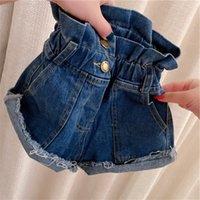 Sk ins kids girl jeans shorts de taille haute pockets stylé enfants enfants denim pantalones cortos cortalones