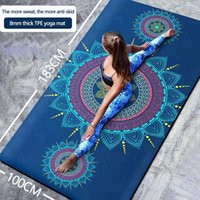 183cm * 100cm * 8mm Large Non-slip Yoga Mat Musk Suede Breathable And Quick-drying Non-slip Yoga Mat TPE Fitness Exercise Mat H0911
