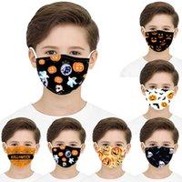 Moda Máscara de Halloween Dos Desenhos Animados Abóbora Bastão Impresso Crianças Cotton Design Outdoor Pop Máscara Atacado