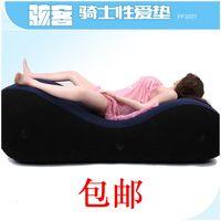 Hacker inflatable sofa Hehuan Hotel fun furniture Knight sex cushion bed chair (suit) pf3207