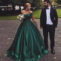 Dark Green Ball Gown Lace Prom Dresses 2021 with Beaded Appliques Off Shoulder Short Sleeves Sweep Train Formal Evening Party Gowns