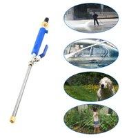 Watering Equipments High Pressure Metal Water Gun Power Car Washing Tools Garden Washer Spray Sprinkler Supplies