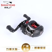 Gear Remote Casting Flow Anti Explosion Line Fishing Drop Wheel Sub Sea Water Prevention