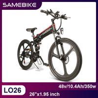 SameBike Lo26 350W sin escobillas 48V 10AH Bicicleta eléctrica de 26 pulgadas Batería de litio de litio conjuntivo de lámina de montaña plegable e-bicicleta