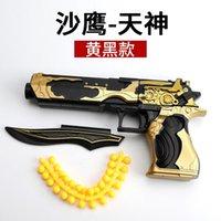 Mini Desert Eagle Airsoft Alloy Model Pistol Soft Bullet Black Gun Toy Weapon Small for Kids Children festival Gifts