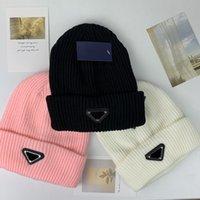 2021 الخريف الشتاء مصمم محبوك قبعة عالية الجودة أزياء قبعة الرجال قبعة المرأة قبعة قبعة دافئة