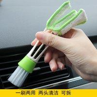 자동차 청소 먼지 브러쉬 에어컨 콘센트 대시 보드 소프트 헤어 더블 브러쉬 깨끗한 도구 2 2ay Y2