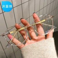 Novo Anti Blue Lens Quadro Mulher Irregular Moldura Grande Quadro Koarean Chaowang Vermelho Transparente Lente Lente Juego de Gafas de Sol