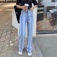 Jeans femininos oneimirry cintura alta mulheres outono gradiente vertical listras negras namorado denim calça feminina larga perna afligida