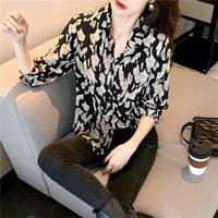 Women's Blouses & Shirts Real Po 2021 Spring Dress Light Ripe Leopard Print Shirt Female Loose Casual Lining Minority Chiffon Hong Kong Styl
