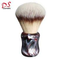 DSCOSMETİK T4 Yumuşak Sentetik Saç Tıraş Fırçası Reçine Saplı El Yapımı Tıraş Fırçası Adam Islak Tıraş Için Tıraş Q0524