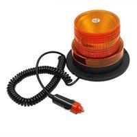 비상 조명 플래시 스트로브 램프 자동차 회전 트래픽 안전 경고 학교 표시 LED 빛