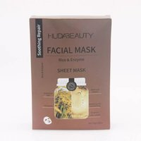 Wholesale Huda Rice Enzyme Sheet Mask Home make the Skin clean and beautiful Facial Soothing Repair Suitable Beauty for Many Types 10pcs=1 box