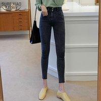 الأزياء عالية الخصر جينز المرأة زائد الحجم الأسود تمتد قلم رصاص السراويل الإناث نحيل زر يطير الدنيم الملابس 10400 210508