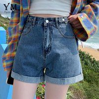 Женские шорты Yuoomuoo Регулируемая талия Джинсовые женщины плюс размер повседневные Все матча обжимные голубые джинсы 2021 летнее феминину