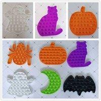 할로윈 테마 거품 터지는 fidget 장난감 쥐 호박 거미 고양이 달 할로우마 이미지 감각 푸시 팝 푸스 똥 - 그 손가락 퍼즐