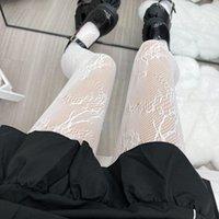 سراويل داخلية لوليتا لوليتا الحرير الأبيض، جوارب شبكة، نمط الدانتيل تنوعا، جوارب مثير