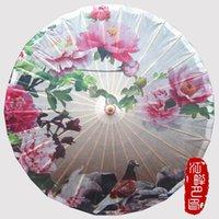 Regenschirme chinesische alte klassische Tanz Regenschirm Pfingstrosen Tauben Malerei Öl Papier Parasol Dekoration Geschenk Requisiten