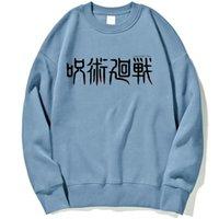 Men's Hoodies & Sweatshirts Jujutsu Kaisen Japanese Anime Streetwear Sweatshirt Women Hoodie Pullover Hoody Crewneck Street Long Sleeve Unis