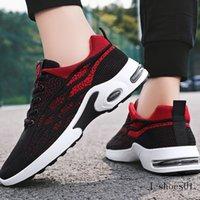 2021 جودة الأحذية عارضة للرجال بارد الرياضة النساء أزياء أعلى جودة تنفس دروبشيب مصنع المتاجر على الانترنت
