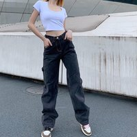 Women's Jeans Baggy High Waist Straight Women Casual Vintage Wide Leg Pants Slouchy Denim Trousers Aesthetic Palazzo Gray Pantacourt