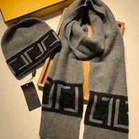 ファッションメンズデザイナーズ帽子ボンネット冬のビーニーユニセックスデザイナーパシュミナ女性男性ニットスカーフと帽子セット冬の暖かい帽子とスカーフのビーニーハットボックス