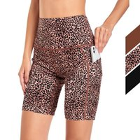 Yoga Outfit Slim Fit High Waist Sport Shorts Leopard Hip Push Up Women Plain Fitness Running Tummy Control Workout Gym