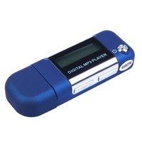 مشغل MP3 يدعم موسيقى القرص 4GB U بطارية قابلة للاستبدال، تسجيل لاعبين MP4