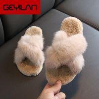Slipper Fashion Kids Slippers Baby Autumn Winter Fur Sandals Bedroom Shoes Flats Girl Super Soft Plush Fleece