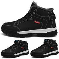 انخفاض الشحن الدانتيل كول مصمم نمط 5 لينة أسود أفخم حار رجل جيد رجل صبي الرجال الأحذية رجل أحذية رياضية التمهيد المدربين أحذية المشي في الهواء الطلق
