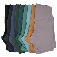 L067 Pantalones cortos de yoga Traje de alto nivel Nake Sensive No Line T-line Pantalones ajustados elásticos para mujer Pantalones deportivos Slim Fit Casual Sportswear
