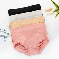 Ladies Seamless Underwear Solid Color Mid-waist Briefs Female Lace Panties Women Lifting Hip Shaping Pants W1 Women's