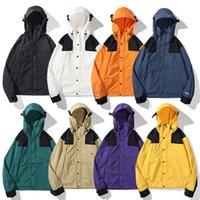 2021 TNF Mens Womens Felpa allentato e confortevole giacche hip-hop trench cappotti firmati uomo con cappuccio giacca pizex windbreak casual felpa con cappuccio 1996