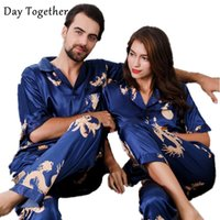 Men's Sleepwear Summer Couples Silk Pajamas Chinese Dragon Pattern Two Piece Pyjamas Set Short-sleeved Satin Pajama For Men And Women