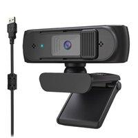 USB Веб-камера 2.5K FHD PC 5MP Веб-камера с коррекцией света AF и двойными MIC для видео / преподавания Крышка конфиденциальности Black WebCams