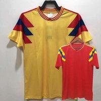 الرجعية الكلاسيكية كولومبيا المنزل بعيدا Soccer Jerseys 1990 قميص Guerrero Valderramama Escobar كرة القدم