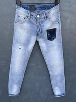 Men's Jeans 2021 Skinny POCKET Ripped Holes And Elastic Paint Spray Blue Stitching Beggar Pants