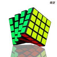 2021 Qiyi 4x4x4 Qiyuan S2 W Magic Speed Cube Cube Sans Cubs Cubs Cubs Toys pour enfants Enfants