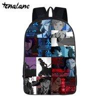 Рюкзак bungou бездомных собак atsushi dazai chuya детские школьные сумки ноутбук для девочек-подростков мальчики случайные путешествия