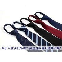8 см мужской бизнес профессиональный костюм на молнии галстук синяя полоса корейская версия Black без сутулей