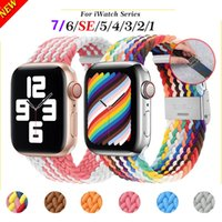 Adjustable Braided Solo Loop Strap For Apple Watch Band 7 41mm 45mm 42mm 38mm Fashion 36 colors Straps Elastic Bracelet Watchband fit iWatch Series 6 SE 5 3 40mm 44mm