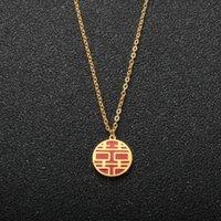 سلاسل الفولاذ المقاوم للصدأ الذهب محظوظ سحر قلادة الصينية الأحمر نعمة جولة بنداند للنساء فتاة مجوهرات هدية